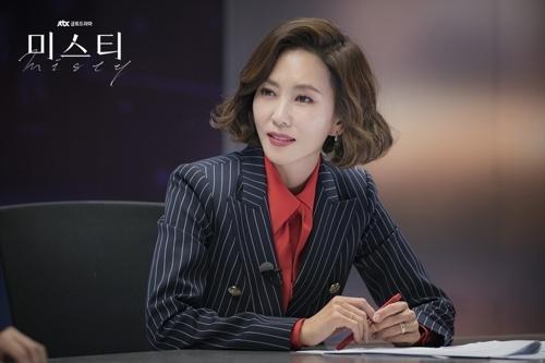 드라마 '미스티'에서 화사한 봄바람처럼 꽃바람을 불러일으킨 배우 김남주.