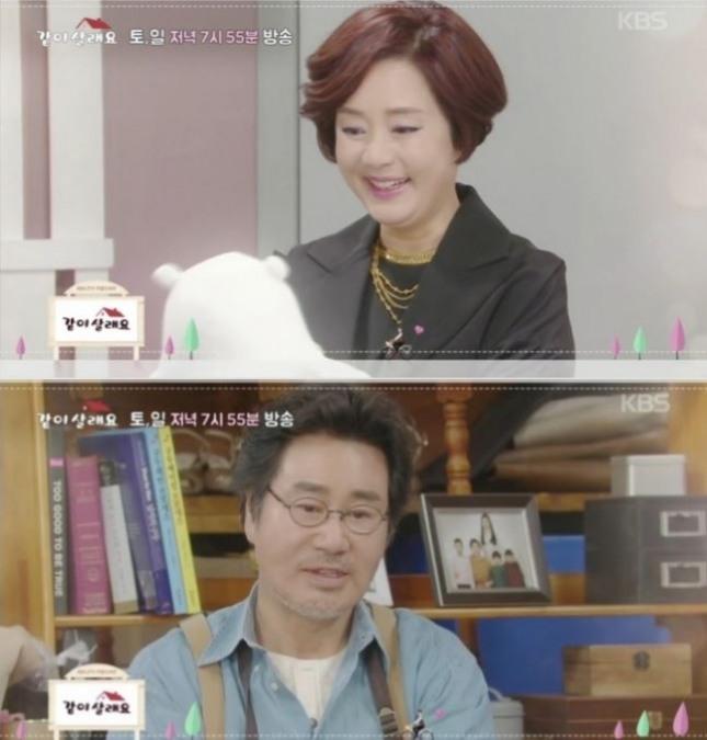 장미희와 유동근이 대한민국 신중년과 신노인들에게 로맨스를 불러일으키고 있는 주말극 '같이 살래요'.