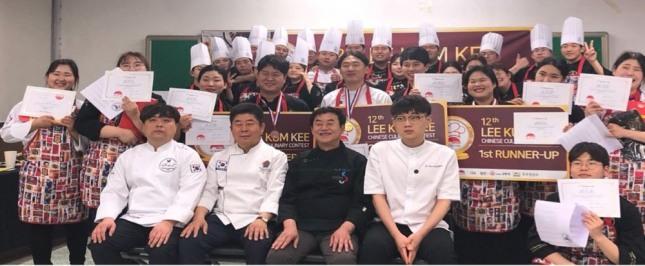 초당대 호텔조리학과는 올해 말 열리는 제12회 이금기요리대회에 참가할 셰프 선발대회를 가졌다.