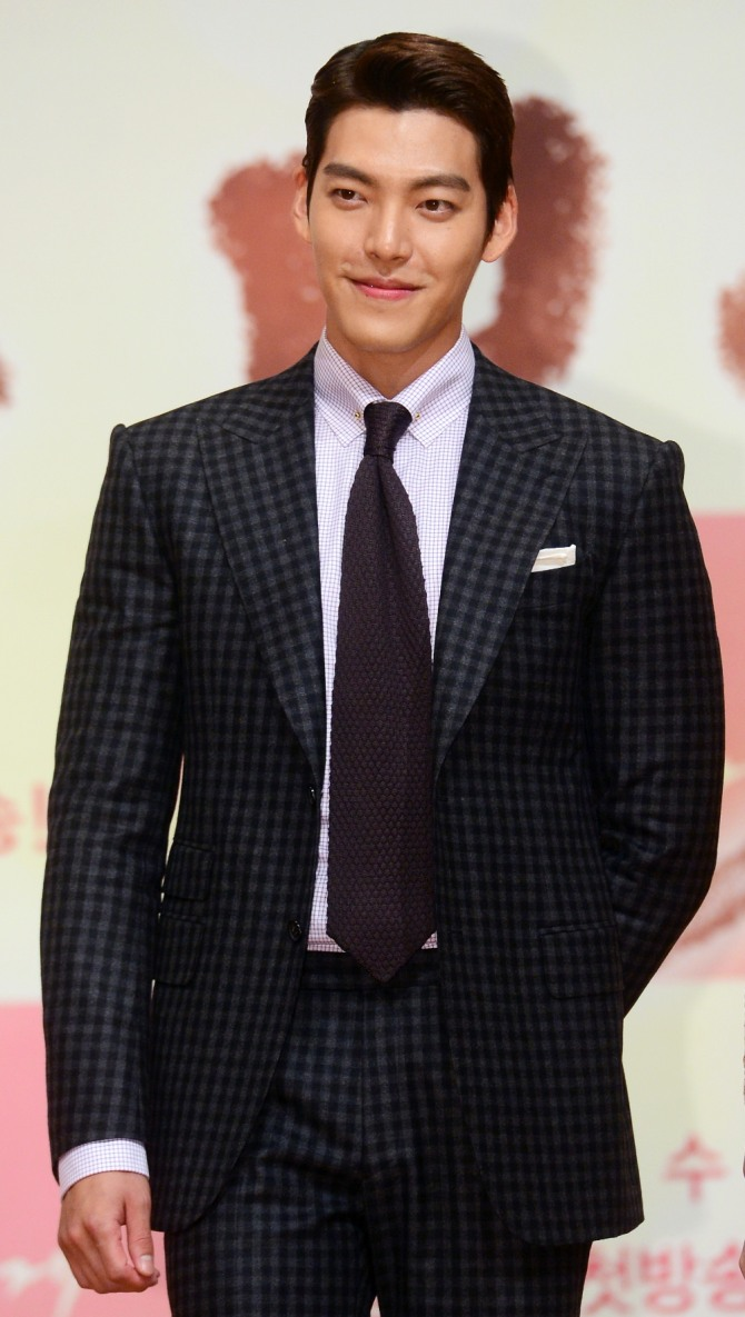 Image result for 김우빈