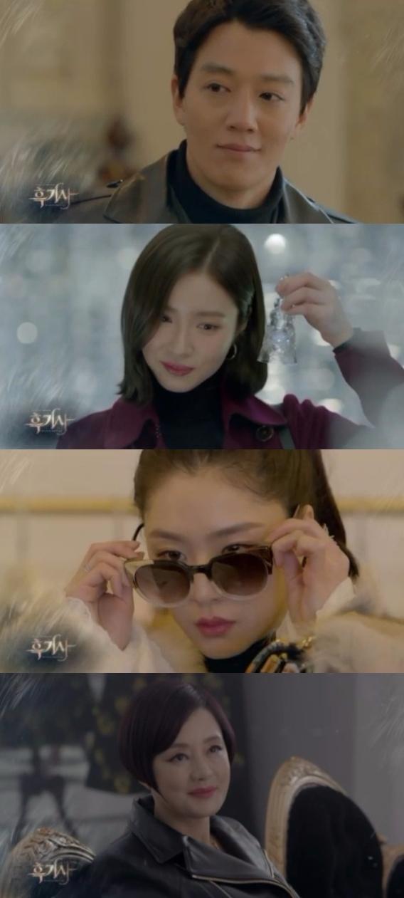 7일 밤 방송되는 KBS2 수목드라마 '흑기사' 2회에서는 문수호(김래원)가 15년 만에 슬로베니아에서 만난 첫사랑 정해라(신세경)와 설렘 가득한 첫 데이트(?)를 하는 모습이 그려진다.  사진=KBS영상 캡처