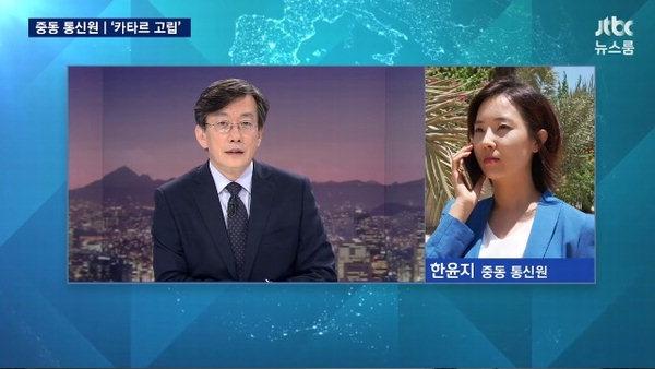 JTBC뉴스룸을 진행하던 한윤지 전 앵커가 뉴스룸에 깜짝 등장했다.
