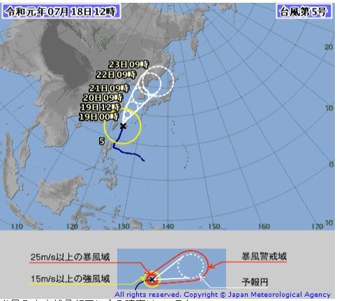 일본 기상청 태풍 다나스 예상 경로