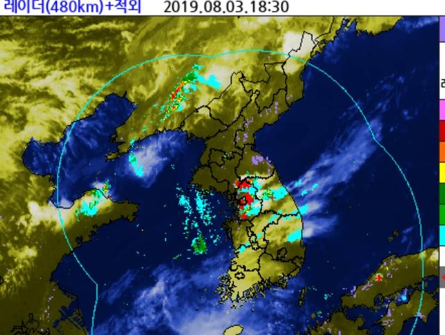 [기상청 특보] 매우 강한 비 천둥 번개 우르르 꽝, 일본 태풍 피해 오늘 날씨 비상