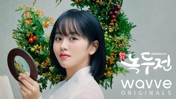 웨이브 오리지널 드라마 조선로코 녹두전 포스터. 출처=콘텐츠웨이브